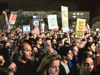 הפגנה, מחאה, מחאת הדיור, צדק חברתי / צלם: שלומי יוסף
